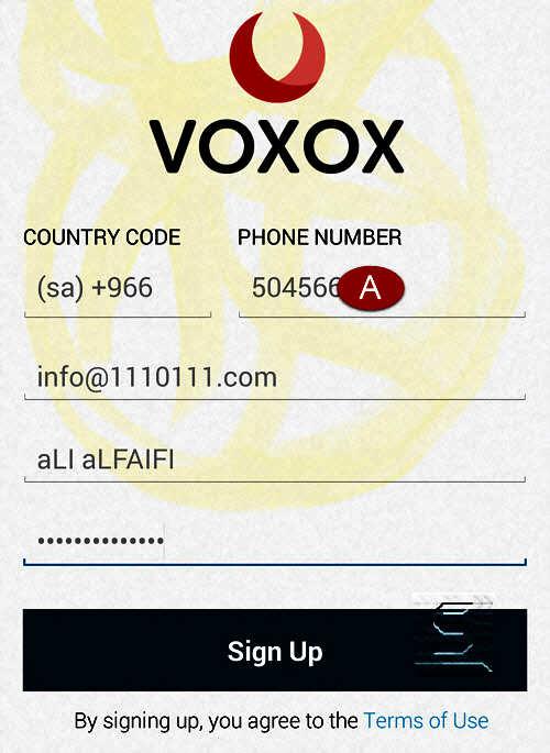 خطوات التسجيل في تطبيق VOXOX